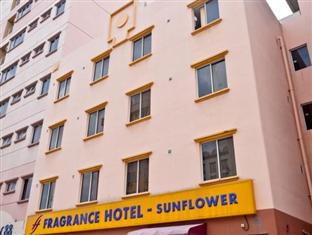 Fragrance Hotel - Sunflower - Main Photo