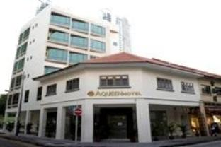 Aqueen Hotel Balestier - Main Photo