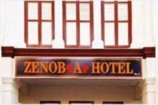 Zenobia Hotel - Main Photo