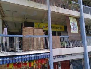 Fernloft City Hostel - Chinatown - Main Photo