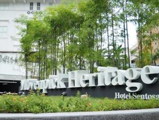 Moevenpick Heritage Hotel Sentosa - Main Photo
