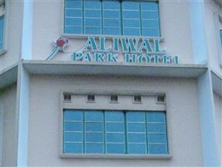 Aliwal Park Hotel - Main Photo