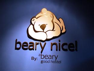 Beary Nice! - Main Photo