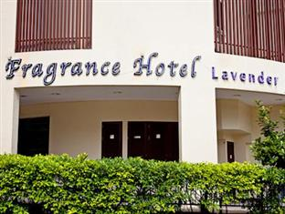 Fragrance Hotel - Lavender - Main Photo