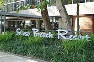 Siloso Beach Resort Sentosa - Main Photo